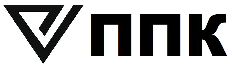 ЛОГОТИП ППК черный 01
